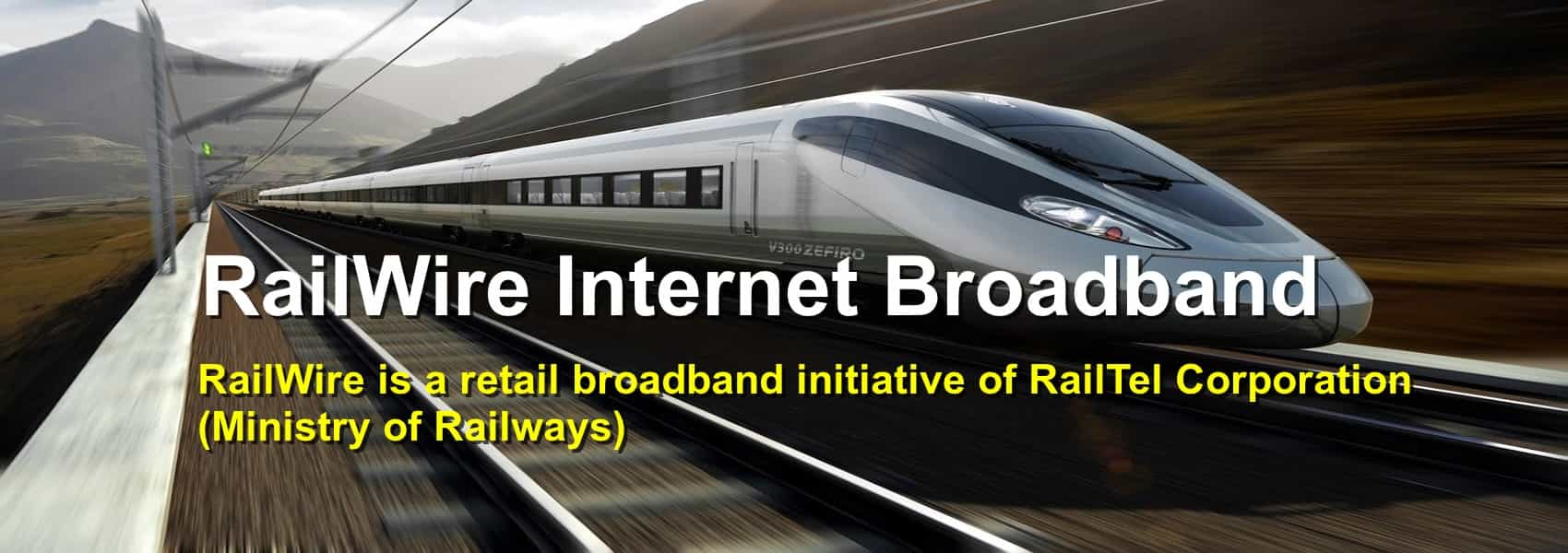 railwire broadband